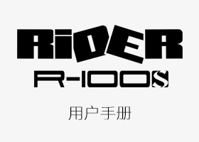 ALZRC - RIDER 骑士 R-100S 1/10 像真极速遥控摩托车用户手册