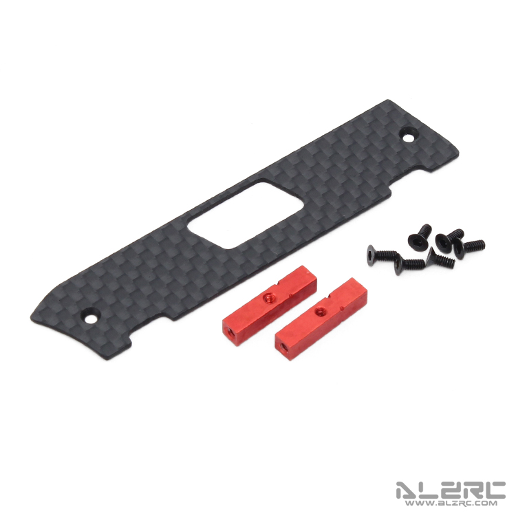 ALZRC - Mr.Q 190 Carbon Fiber Main Frame-R