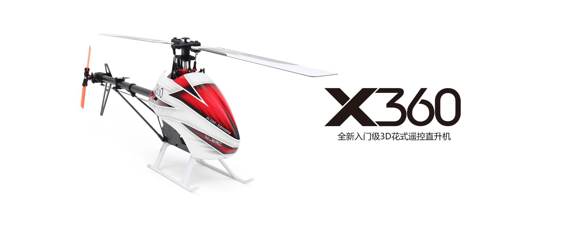 ALZRC - Devil X360