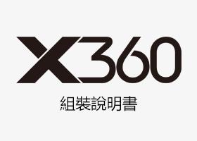 ALZRC - Devil X360 FBL 组装说明书